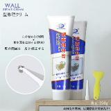 白色內牆掉皮修補膏