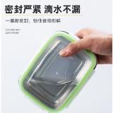304不銹鋼長方形密封保鮮盒收納盒(1800ml)