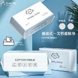 抽取式一次性擦臉巾珍珠紋15*20cm(100抽/包)