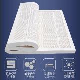 純天然乳膠床墊(200*180*7.5cm)