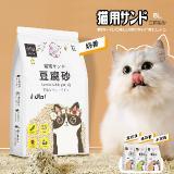 豆腐貓砂6L可降解植物貓砂-水蜜桃