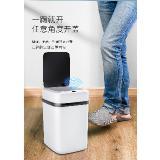 智能自動感應式垃圾桶(13L,電池版)