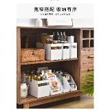 家用廚房櫥櫃收納盒碗碟鍋蓋置物架分隔抽屜零食調味品桌面整理盒(平面大)