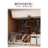 家用廚房櫥櫃收納盒碗碟鍋蓋置物架分隔抽屜零食調味品桌面整理盒(斜面大)
