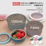 304防滑密封不銹鋼圓形飯盒(420ML)