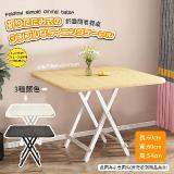 折疊桌子簡易餐桌 (60*60*55)
