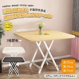 折疊桌子簡易餐桌(70*70*74)