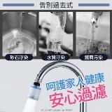 水龍頭節水過濾器組