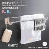 雙桿浴室免打孔毛巾架(55cm)