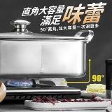 304不鏽鋼方形鴛鴦鍋-28CM