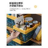 大號買菜籃子野餐籃超市零食購物籃折疊籃子手提便攜家用塑料籃(中號)