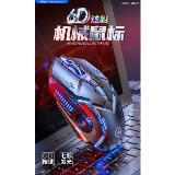 銀雕G5有線鼠標發光遊戲電競機械靜音電腦配件跨境私模亞馬遜批發