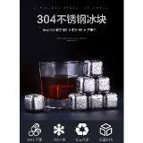 304不銹鋼冰塊金屬速凍冰塊不銹鋼冰塊啤酒威士忌不銹鋼冰粒 冰塊(單粒)