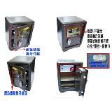 D-47V電子保險箱