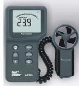 AR826風速計