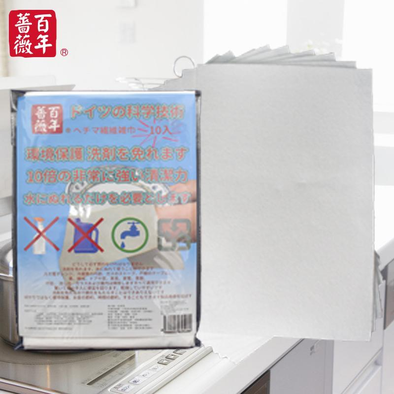 清潔神器-絲瓜纖維免洗劑科技抹布(加厚10入/組)